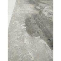 西宁湟中湟源大通回族土族自治县冬天遇到水泥路面受冻掉皮的问题怎么办?