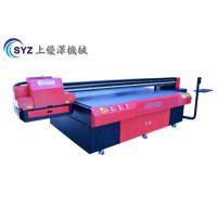赚钱神器摆地摊创业 UV打印机小型彩印印衣服T恤手机壳洗照片机器