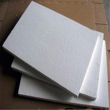 供应商硅酸铝耐火板 房顶保温硅酸铝针刺毯