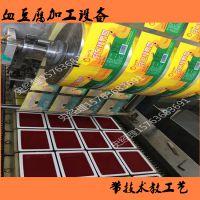 血豆腐生产线-鹅血豆腐生产线-鸭血豆腐生产线多少钱
