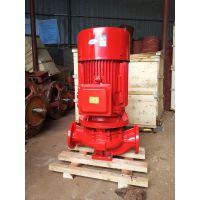 上海厂家XBD11/20河北消防泵价格Q=20L/SH=110M N=37KW淋泵室内消火栓泵