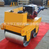 供应vol-600型双轮震动压实机 管道回填土压路机厂家