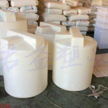 500L塑料清洗桶 直径800高度1170mm食品清洗桶
