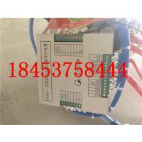 电光 WZBQ-1型微机磁力启动器保护装置+全国包邮