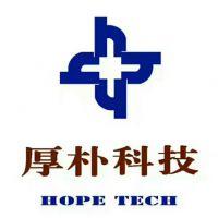 山东厚朴科技有限公司