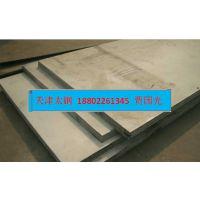 供应抗硫耐点腐蚀性能的【不锈钢板材料(904L)】供应商