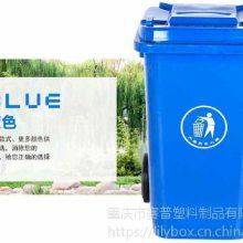 SHIPU厂家直销HDPE 100L方形垃圾桶 小区专用分类垃圾桶