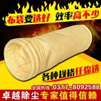 除尘器布袋型号,除尘器布袋厂家品质可靠