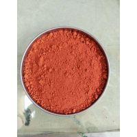 华美诚德颜料供应铁棕,氧化铁红等多种颜料 用于彩色公路 地坪 透水路面