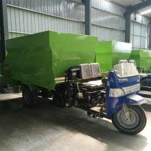 养牛场饲料运输车 牛棚铁皮槽自动撒料车 三轮自走式撒料车