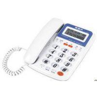 美迪声D016来电显示电话机21.24元/家用办公酒店电话机/免电池