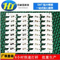 铝基板 PCB FR-4 厂家直销 批量生产 快捷打样 单双面电子线路板