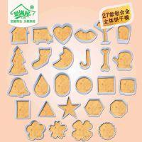 【爱满屋】42种铝制慕斯圈 长方形凤梨酥饼干模具(整条10个批)