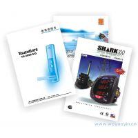 产品宣传画册 宣传册 产品说明书等商业印刷加工