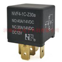 福特汽车继电器NVF4-1C-Z30a-DC12V 5脚 全新原装