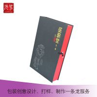 厂家定做书形纸质包装盒 翻盖礼品盒 高档精美彩盒纸盒