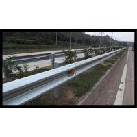 广州乡村公路防撞围栏 热镀锌隔离板价格 肇庆双波护栏批发Q235