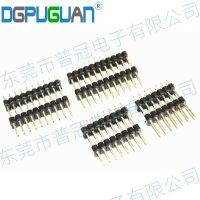 厂家供应 单排排针排母 1.27mm排母 量大价优