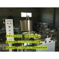全自动豆腐皮机厂家,有着丰富的生产经验,机器设备简单,实用,工艺易掌握