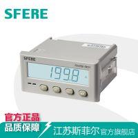 PD195E-5KY1带通信直流电能表斯菲尔仪器数字仪表直销