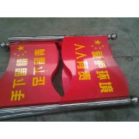 北京朝阳道路安全标识 反光牌 道路指示牌 安全牌 不锈钢牌 专业制作组装厂家