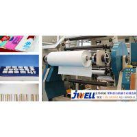 金纬机械品牌石头纸设备/涂布拉伸合成纸设备生产线