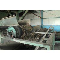 固体废弃物全方位综合服务商投资运营