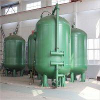 地下水过滤作生活饮用水用什么过滤设备?广州晨兴推荐地下水净化设备
