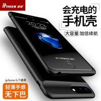 极度苹果背夹充电宝 背夹式超薄新款iphone手机电池 直销移动电源