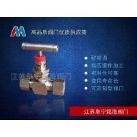不锈钢J23W外螺纹高温高压针型阀