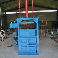 卫辉市立式废纸箱打包机 启航牌回收品专用压块机 铁丝网铜线压实机厂家