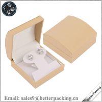 定制高档首饰盒 塑料戒指盒珠宝首饰包装 拱形翻盖戒指盒厂家直销