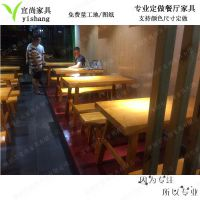 定做木屋烧烤餐桌 松木大餐桌 深圳连锁店烧烤店