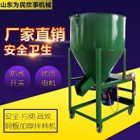 多功能搅拌机种子包衣机小麦玉米大豆拌种机饲料肥料搅拌机厂家