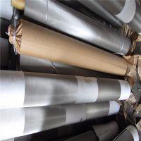 长期销售水过滤网 高目数席型网 金属网