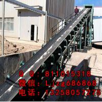 厂销 六九重工 诸暨市 爬坡装车皮带输送机 码头装卸车皮带传送机 V型散料传送机