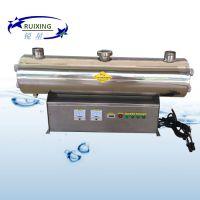 供应 过流式紫外线消毒器 RXG-UV-12TB160W 不锈钢管道式