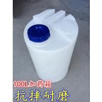 供应 圆形耐酸碱化工桶带刻度 计量桶 化工液体搅拌桶