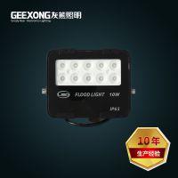 灰熊照明直销贴片LED投光灯30w 50w 70w 100w 150w 200w投射灯广告灯泛光灯