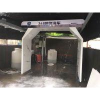 宁波有爱S-9018自动洗车机哪里购买 自动洗车机价钱