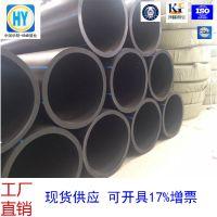 坤峰厂家直销 pe管材 给水管 HDPE 排水 排污管 聚乙烯管材