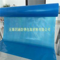 蓝色单层10丝1米 1.5米宽vci气相防锈膜 pe防锈膜
