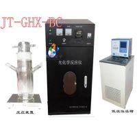 成都光催化装置JT-GHX-BC热销中