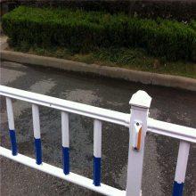 车辆行人分隔护栏 隔离防护栏规格 道路中间隔离护栏