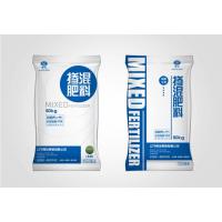 高端铝箔袋 郑州铝箔袋厂家 农药包装袋厂家 杀虫剂袋 多菌灵袋复合袋透明袋