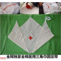 万康加厚纯棉布三角绷带 急救包厂家直销 红十字培训三角巾