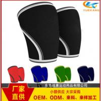 东莞厂家定制加压运动护膝排球防撞保暖海绵护膝