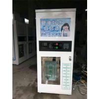 邯郸IC卡刷卡水控机,向金阳机电,IC卡刷卡水控机系统