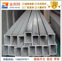 直销厚壁铝方管 环保坯料6063铝方管规格全