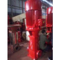 销售自喷泵XBD4.4/26-80L-HL 消防泵XBD3.8/24-80L (带3CF认证)铸铁